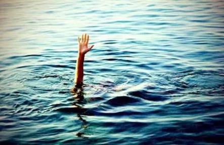 Not Waving but Drowning